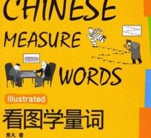 Learning Chinese Measure Words bedava oku
